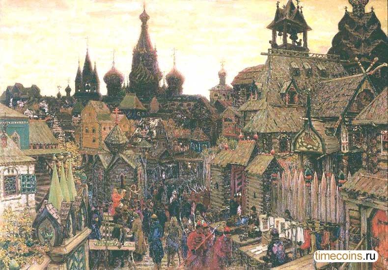 Жизнь русского города в 17 веке доклад 5487